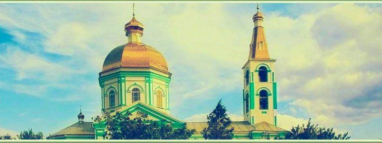 Как хозяйка запорожского села помогла Тараса Шевченко выкупить из неволи