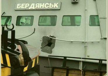«Бердянск» возвращают Украине