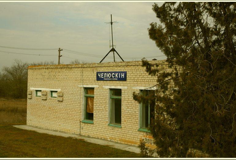 Что делал будущий нобелевский лауреат в запорожской сельской глубинке?