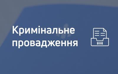 """ДБР викрило українських """"постачальників"""" ВМФ РФ"""