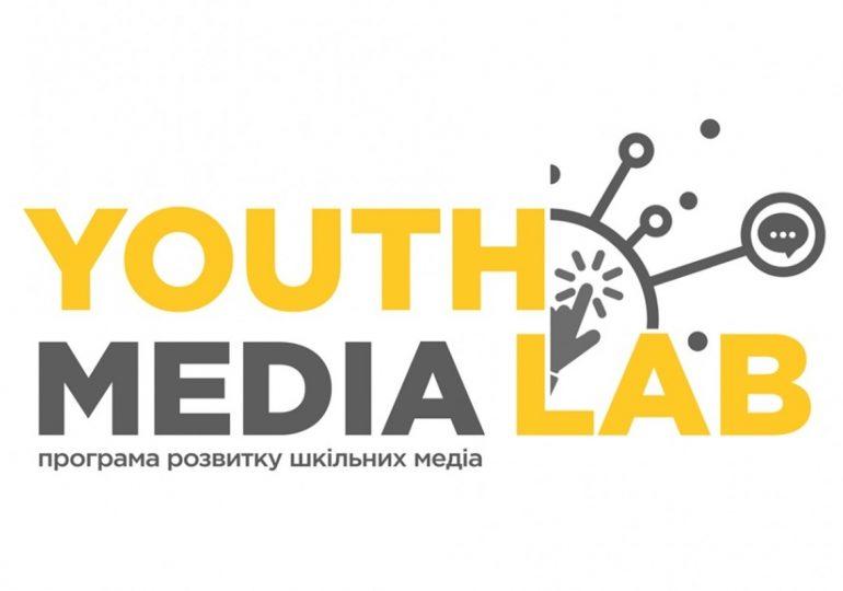 Дві запорізькі школи отримають сучасні медіа-студії