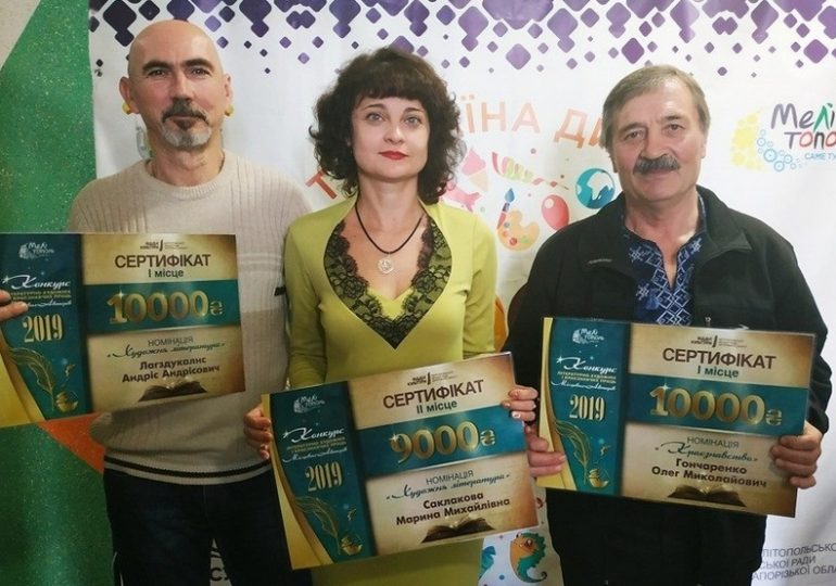 В Мелитополе местным писателям дали денег на издание книг