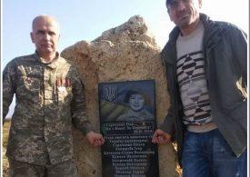 В честь волонтера из пригорода Запорожья открыли мемориальную доску