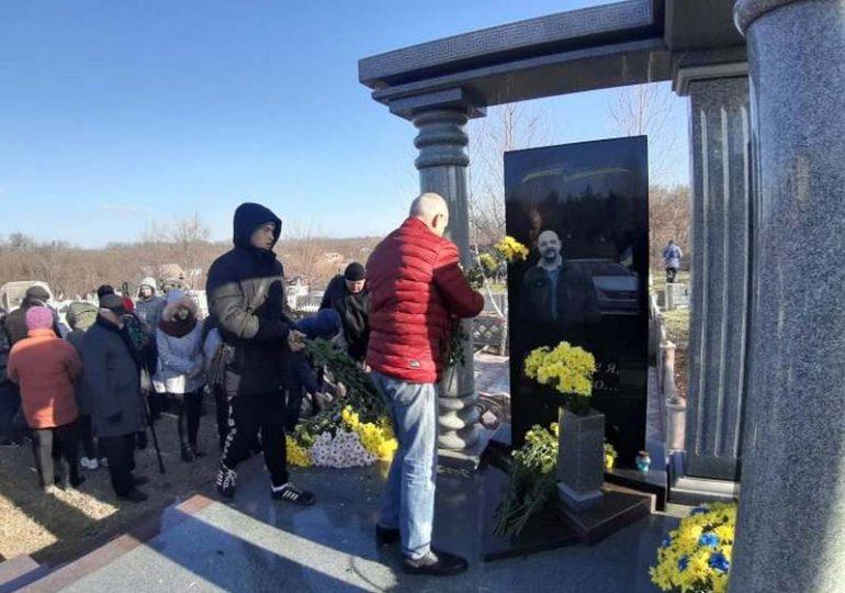 Запорожцы почтили память героя Небесной сотни Сергея Синенко