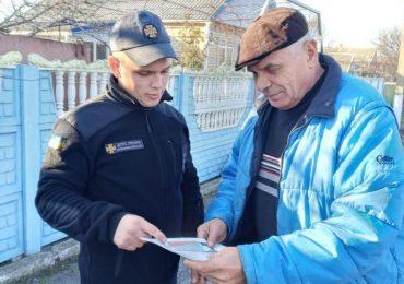У Запорізькій області триває акція «Безпечне житло»