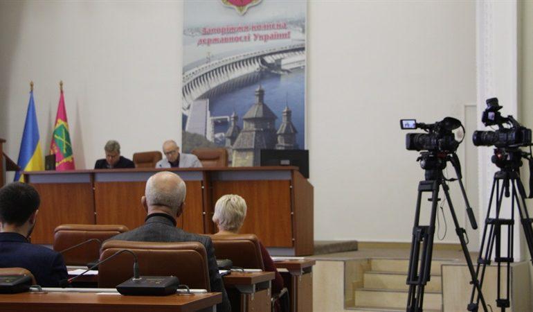 В Запорожье обсудили проведение 4-го специализированного экологического форума