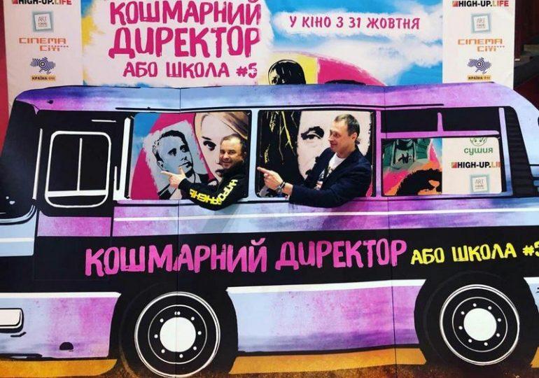 В кинопрокат вышла комедия с участием актера из Бердянска
