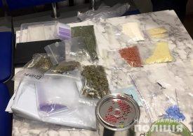 В Запорожье изъяли психотропные и наркотические вещества на 230 000 гривен