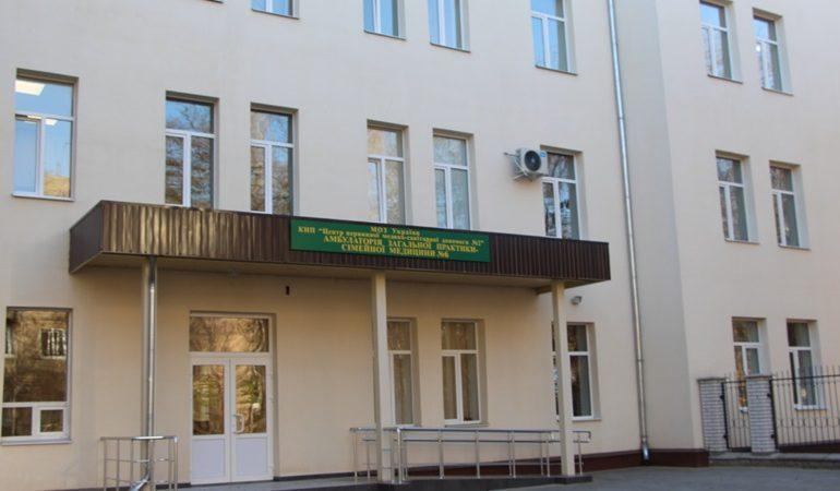 В Запорожье в поликлинике №3 1-й городской детской больницы оборудуют цифровой рентген