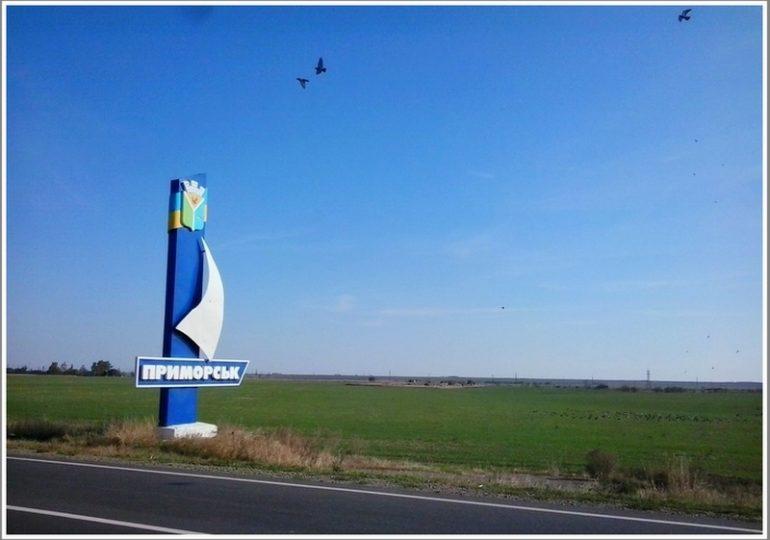 Приморск: город с косой, в котором можно встретить… двухголовую бабу