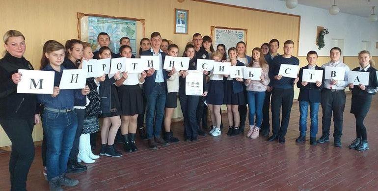 Мешканці Запорізької області говорять насильству «Ні!»