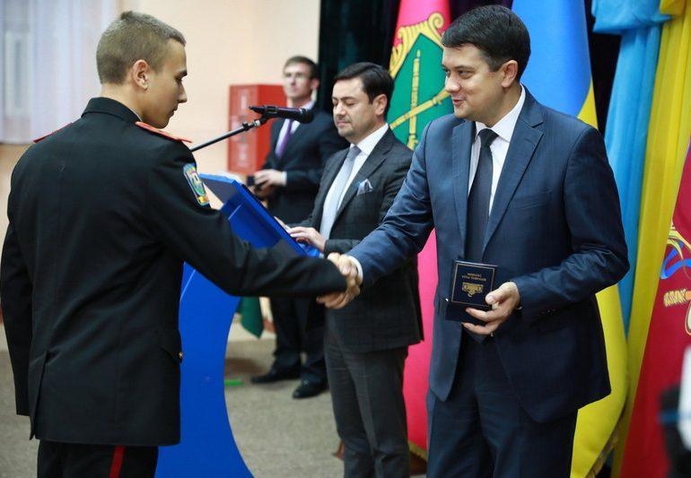 Голова Верховної Ради України відвідав Запорізький обласний ліцей «Захисник»