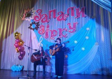 В Запорожье стартовал вокальный фестиваль «Зажги свою звезду»