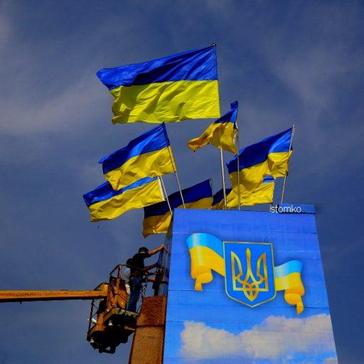 Запорожский Майдан ! 16 марта 2014 год (фото)