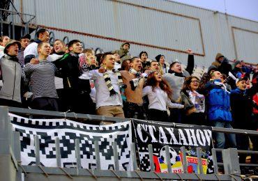 Смотрите матч «Динамо» - «Заря» на «2+2»