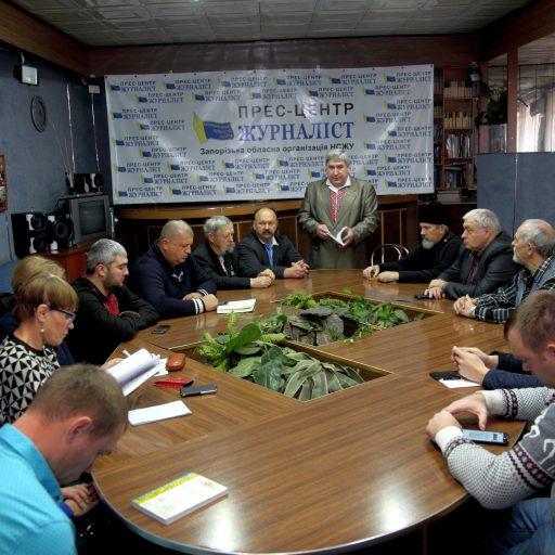 У прес-клубі «Журналіст» ЗОО НСЖУ  відбулась презентація альманаху (відео, фото)