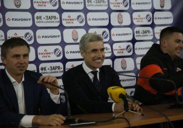 Послематчевая пресс-конференция «Заря» - «Шахтёр» (видео, фото)