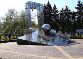 Запорізькі чорнобильці відзначать день перемоги над атомом