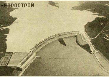 На Хортице могли появиться… порт, заводы и рабочие поселки