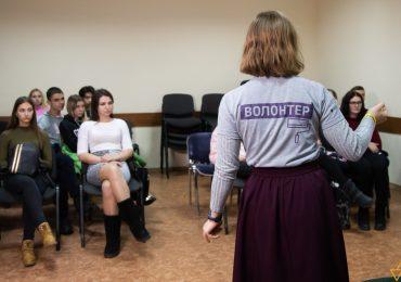 У Запоріжжі відбувся Zaporizhzhia Volunteer Awards