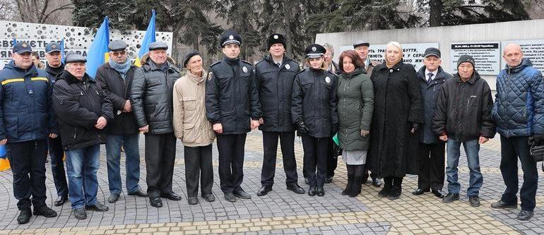 У Запоріжжі поліцейські вшанували учасників ліквідації наслідків аварії на Чорнобильській АЕС