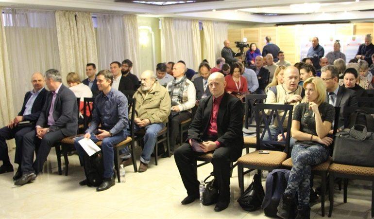 В Запорожье состоялся Форум активных граждан