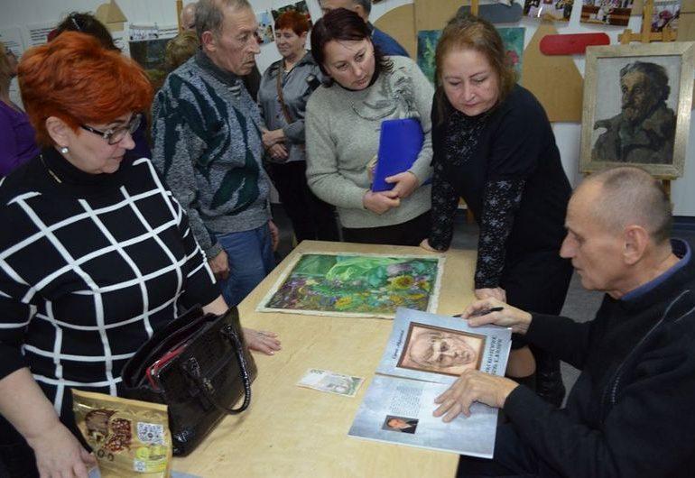 В Мелитополе вышла книга об известном художнике