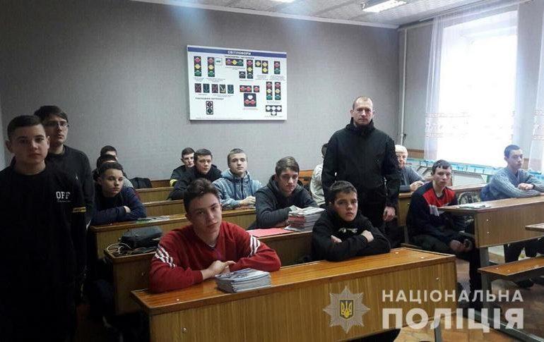 Запорізькі поліцейські нагадали дітям про їх права та обов'язки (фото)