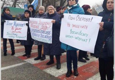 В Запорожской области люди протестуют против закрытия интернатов