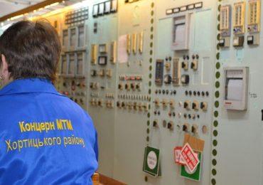 Запорожскому концерну «Городские тепловые сети» исполнилось 55 лет