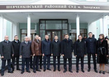 В Запорожье реконструировали Шевченковский районный суд