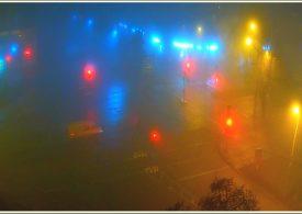 Запорожье в тумане (фото)