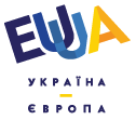 Програма Європейського Союзу EU4Skills допоможе Україні реформувати систему професійно-технічної освіти