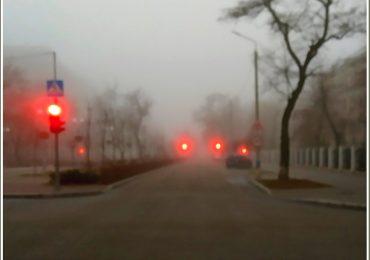 В Запорожье - туманное утро (фото)