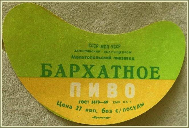 Удачное приобретение запорожского журналиста на Интернет-аукционе