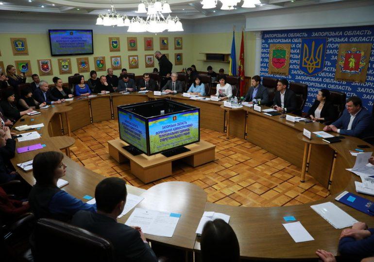 У Запорізькій області продовжується робота по зміні адміністративно-територіального устрою