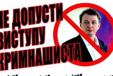 Труппу российских актеров развернули в запорожском аэропорту