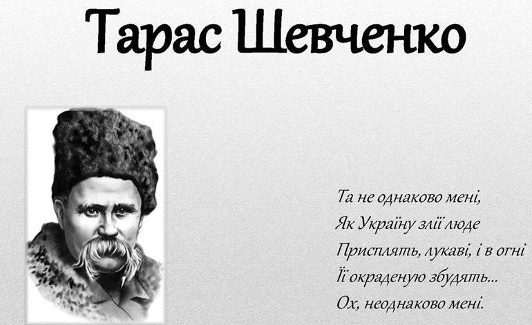 В сети опубликовали открытое письмо против закрытия запорожской библиотеки для юношества - общественность собирает подписи