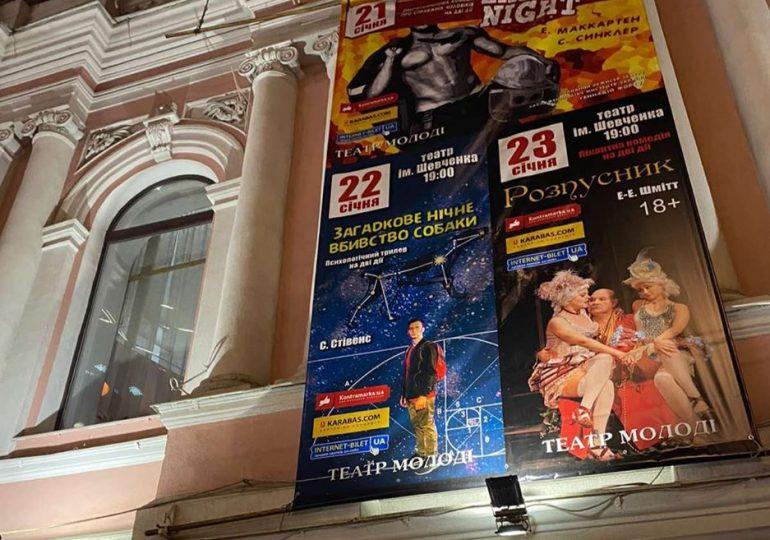 Запорожский ТЮЗ покорил взыскательную харьковскую публику