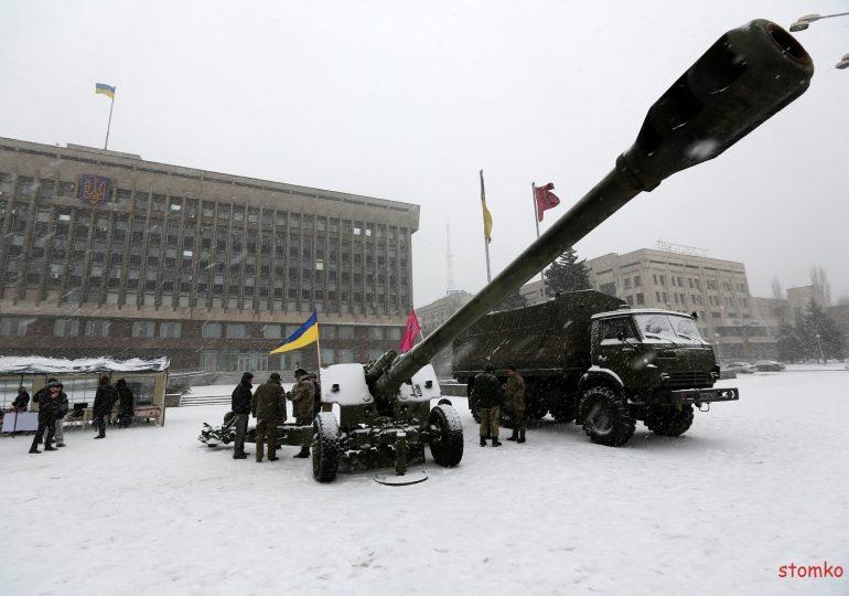 20 січня - День вшанування пам`яті захисників Донецького аеропорту