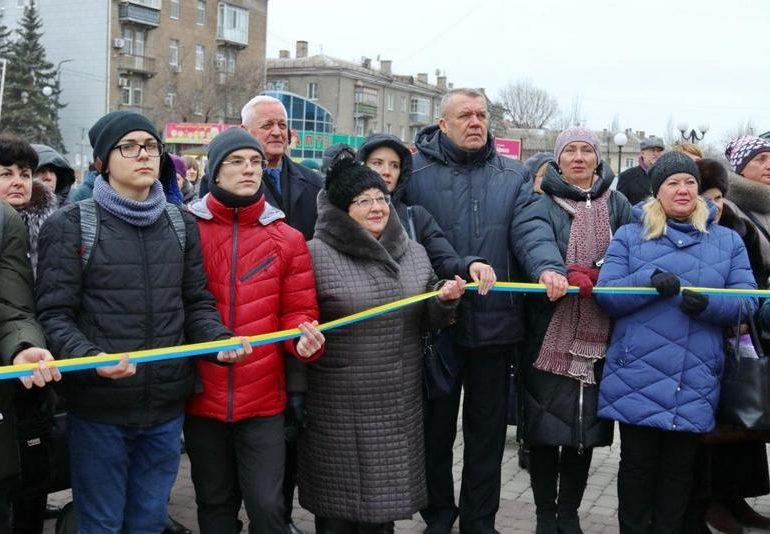 Бердянск празднует День Соборности