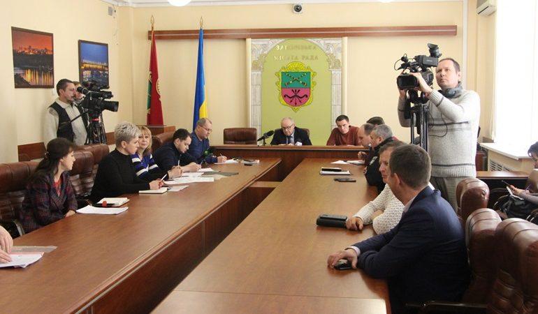 В Запорожье комиссия рассмотрела вопросы деятельности ярмарки возле цирка