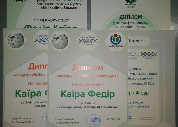 Археолог из Бердянска стал призером конкурса Википедии