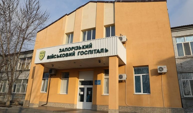 В Запорожье в военном госпитале отремонтируют терапевтическое отделение