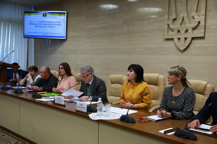 В Запорожской области работают над планом формирования территорий громад