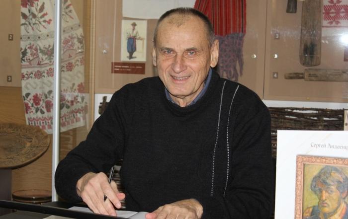 В Мелитополе литератор Сергей Авдеенко презентовал свою новую книгу