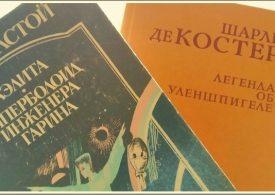 В Запорожье незадорого можно прикупить толстых книг)