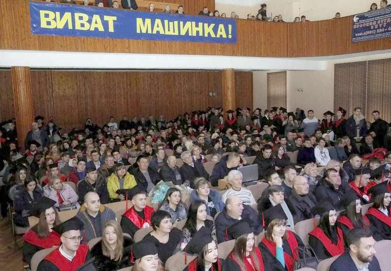 Перші випускники «Запорізької політехніки» отримали дипломи магістрів