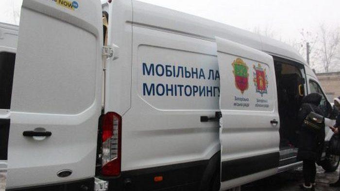 В Запорожье начала работать передвижная экологическая лаборатория