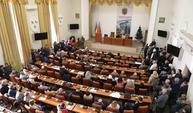 В Запорожье мэр встретился с руководителями городских ОСМД